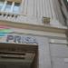Prisa negocia la venta de Media Capital con el grupo Cofina